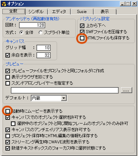 20110119193339.png